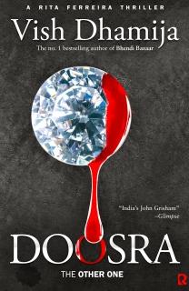 DOOSRA-front-cover(2)